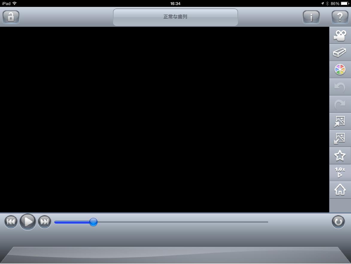2つ目の動画を選択すると画面が真っ黒になる